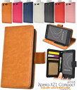 送料無料 手帳型ケース Xperia XZ1 Compact SO-02K ケース 手帳 手帳型 カバー 赤白黒青茶 ド……