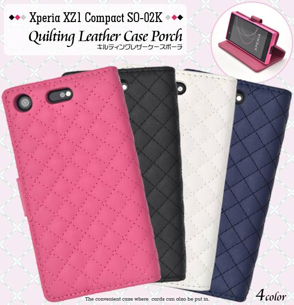 371700f05d 送料無料 手帳型ケース Xperia XZ1 Compact SO-02K ケース 手帳 手帳型 カバー
