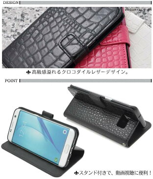 送料無料 手帳型 Galaxy S7 edge ケース ギャラクシーs7 エッジ スマホケース スマホカバー SC-02H SCV33 手帳ケース レザー スタンド docomo au ドコモ サムスン 人気 おしゃれ かわいい 携帯ケース 磁石 画面保護 黒ピンク sc02h