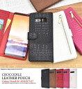 送料無料 手帳型 Galaxy Note8 SC-01K S...