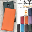 送料無料 本革 手帳型 Galaxy S9 SC-02K / SCV38 ケース ギャラクシーs9ケース 携帯ケース カ……