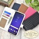 送料無料 手帳型 Galaxy S9+ SC-03K SCV39 ケース 手帳ケース ギャラクシーS9+ カバー docomo ……