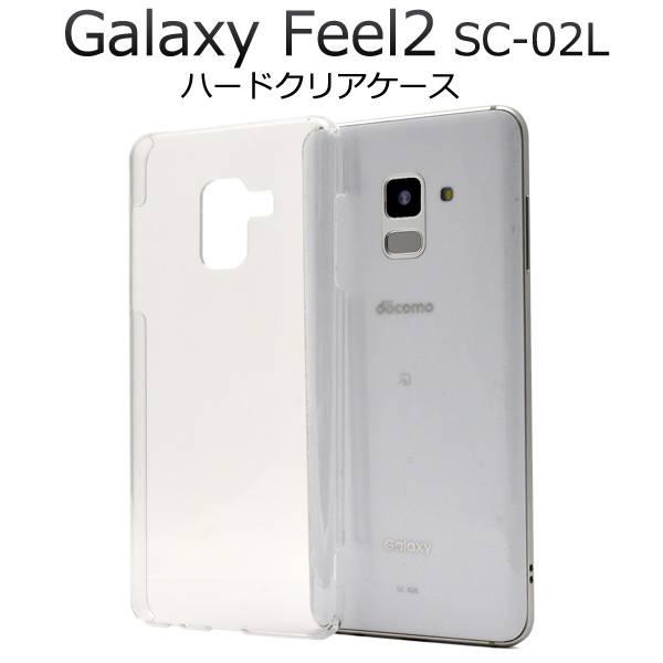 スマートフォン・携帯電話用アクセサリー, ケース・カバー  Galaxy Feel2 SC-02L 2 docomo SC02L