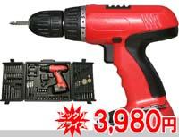 ビックリ価格!!12Vコードレス充電式電動ドリル・電動ドライバー92点セット【SS02P02dec12】