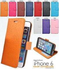 【メール便OK】ストラップホール付き!手帳型iPhone6専用カラーレザー調スタンドケースポーチ(...