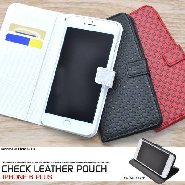 b04bdbe2aa 手帳型ケース iPhone6 Plus 5.5インチ 市松模様レザースタンドケースポーチ iphone 6 plus
