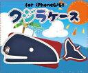 送料無料 iphone6s iphone6 ケース クジラ くじら 揺れる尻尾がかわいい 動く おしゃれ おもしろ 面白い 可愛い 個性的 ユニーク iphone6s スマホケース ハードケース アイフォン6 アイホン6 カバー 携帯ケース