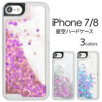 ���iPhone7���饭��iPhone������ư��ή��������������륢���ե���7�����ۥ�7���ޥۥ������ѥ��ƥ�����ӥ���������å����ԥ���С��֥롼���ޥۥ��С��������ꥹ�Ρ��ɡ��ॹ�ѥ��뤪����줫�襤���͵��ڷ�¡ۡ�P��