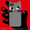 送料無料 iPhone7ケース 猫 ネコ ねこ アイフォン7 docomo ドコモ au エーユー softbank ソフトバンク ソフトケース スマホケース スマホカバー 携帯ケース デコ 背面 iphone7シリコンケース おしゃれ おもしろ 面白い 可愛い かわいい 個性的 【激安】