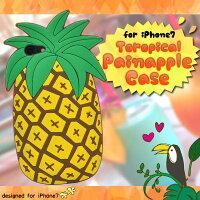 送料無料iPhone7ケースパイナップルアイフォン7docomoドコモauエーユーsoftbankソフトバンクソフトケーススマホケーススマホカバー携帯ケースデコ背面iphone7シリコンケースおしゃれおもしろ面白い可愛いかわいい個性的ユニーク【激安】