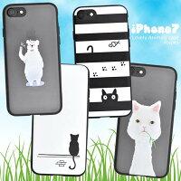 送料無料iPhone7ケース黒猫クロネコアルパカ白熊アイフォン7docomoドコモauエーユーsoftbankソフトバンクスマホケーススマホカバー携帯ケースデコ背面おしゃれおもしろ面白い可愛いかわいい個性的ユニーク【激安】
