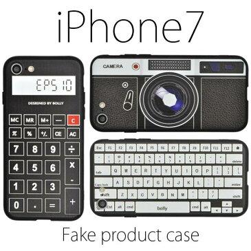 送料無料 iPhone7ケース カメラ 電卓 キーボード 黒 アイフォン7 docomo ドコモ au エーユー softbank ソフトバンク スマホケース スマホカバー 携帯ケース デコ 背面 おしゃれ おもしろ 面白い 可愛い かわいい 個性的 ユニーク