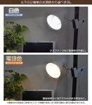 クリップライトledクリップ式LEDライトおしゃれコンセントE26LED電球付き口金e2626mm白色電球色フレキシブルアームで角度自由自在!目に優しい照明デスクライトスポットライト展示照明インテリアライト【激安】【02P07Nov15】