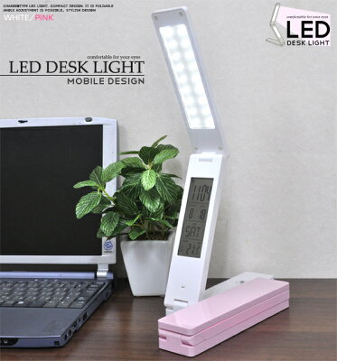 【送料無料】NEW 時計・アラーム内蔵 18灯LED充電式デスクライト/USBでも使用可能!(ホワイ...