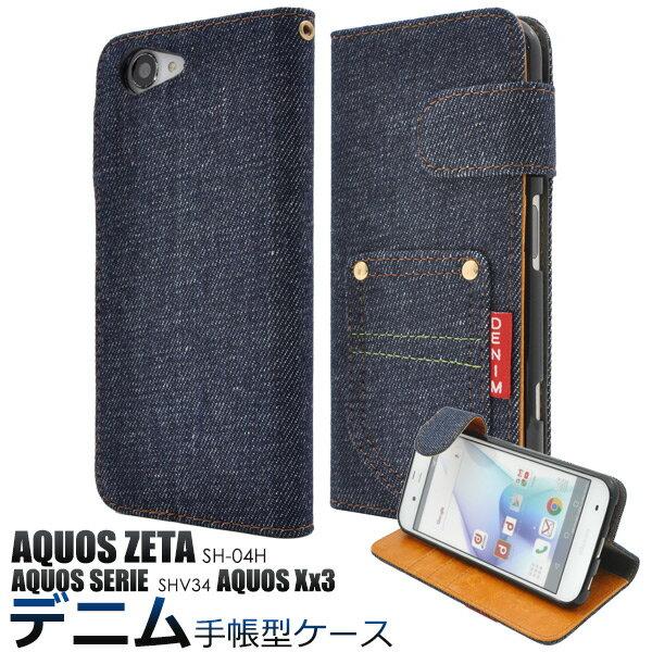 スマートフォン・携帯電話用アクセサリー, ケース・カバー  AQUOS ZETA SH-04H Xx3 SERIE SHV34 docomo au softbank SHARP sh04h 506SH