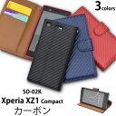 送料無料 手帳型ケース Xperia XZ1 Compact SO-02K ケース 手帳 手帳型 カバー 赤黒青 ドコモ ……