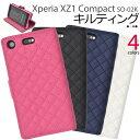 送料無料 手帳型ケース Xperia XZ1 Compact SO-02K ケース 手帳 手帳型 カバー 白黒青 ドコモ ……