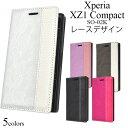 送料無料 手帳型ケース Xperia XZ1 Compact SO-02K ケース 手帳 手帳型 カバー 和柄 ドコモ do……
