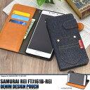 送料無料 手帳型ケース SAMURAI REI FTJ161