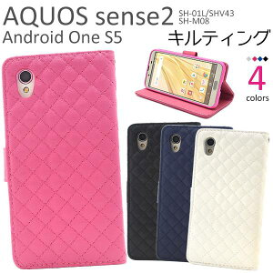 56f1efd883 送料無料 手帳型ケース AQUOS sense2 SH-01L / SHV43 / SH-M08