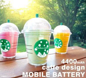 ポケモン モバイル バッテリー スマートフォン 持ち運び キャラクター
