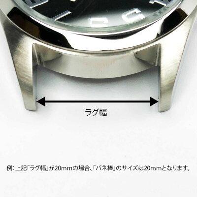 バネ棒Φ1.2mm2本セット両側つば付きステンレスパーツバンド交換ベルト交換時計部品時計修理