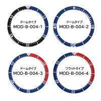 SEIKOセイコーMODSKX007カスタムベゼルベゼルインサートドームタイプフラットタイプガラスMOD-B-004