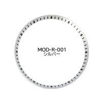 セイコーSEIKOMODSKX007カスタムチャプターリングシルバーMOD-R-001
