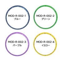 セイコーSEIKOMODSKX007カスタムチャプターリングカラータイプMOD-R-002
