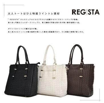 【REGiSTA】ユニセックス メンズ レディースIntrecciato Tote Bagトートバッグ オシャレ 鞄 カバン バッグ プレゼント ギフト クリスマス