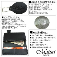 送料無料◎<素材から製造まで全て日本製>Maturi国産最高級ヌメ革長財布イーグルコンチョ財布メンズMR-029BKプレゼント