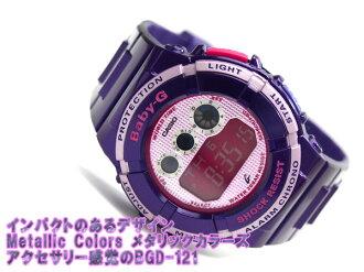 Casio baby G overseas model digital ladies watch champagne pink metal pink liquid metallic purple polyurethane belt BGD-121-6