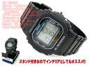 CASIO Gショック 腕時計 ブラック 海外 DW-5600E-1VCT【CASIO】カシオ Gショック 腕時計 ブラ...