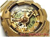 【ポイント2倍!!+送料無料!】GA-110GD-9ADR G-SHOCK Gショック ジーショック gshock カシオ CASIO 腕時計