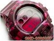 【ポイント2倍!!+送料無料!】GMD-S6900CF-4ER G-SHOCK Gショック ジーショック gshock カシオ CASIO 腕時計