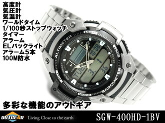 CASIO Casio OUTGEAR out gear overseas models an analog-digital watch stainless steel belt SGW-400HD-1BVDR