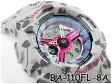 【ポイント2倍!!+全商品送料無料!!】CASIO BABY-G カシオ ベビーG フラワー・レオパード・シリーズ アナデジ 腕時計 グレー BA-110FL-8ADR BA-110FL-8A