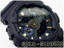 Gma-s110cm-2acr-b