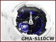 【ポイント2倍!!+全商品送料無料!!】G-SHOCK Gショック ジーショック カシオ CASIO 限定モデル S Series Sシリーズ メタリック アナデジ 腕時計 ホワイト パープル ブルー GMA-S110CW-7A3CR GMA-S110CW-7A3