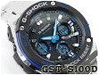 【ポイント2倍!+送料無料】カシオ Gショック Gスチール CASIO G-SHOCK G-STEEL ソーラー アナデジ メンズ 腕時計 ブラック ブルー シルバー GST-S100D-1A2CR GST-S100D-1A2