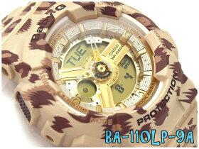BA-110LP-9ADRBaby-GベビーG腕時計