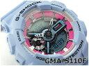 Gma-s110f-2acr-b