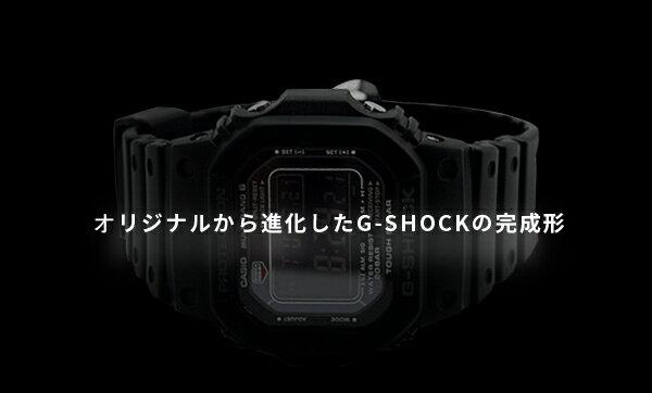 GW-M5610-1BJF G-SHOCK g-shock Gショック ジーショック カシオ CASIO 腕時計