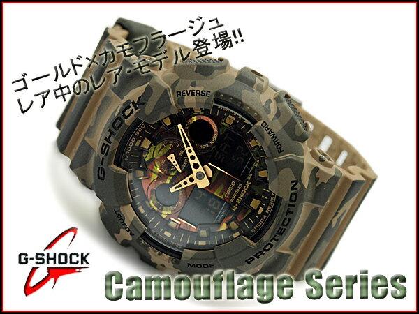 GA-100CM-5AER G-SHOCK g-shock Gショック ジーショック gshock カシオ CASIO 腕時計