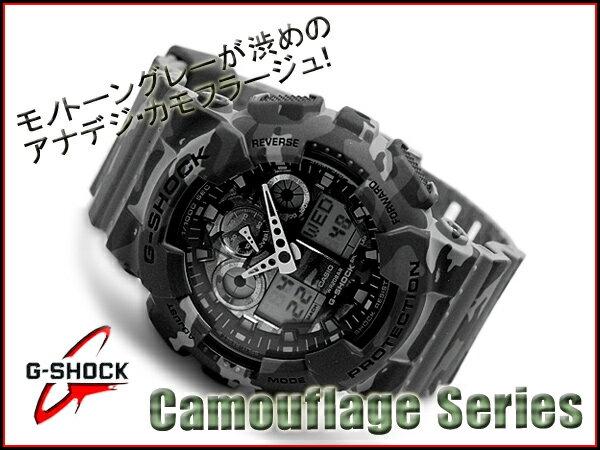 GA-100CM-8ADR G-SHOCK Gショック ジーショック gshock カシオ CASIO 腕時計