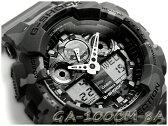 【ポイント2倍!!+全商品送料無料!!】GA-100CM-8ADR G-SHOCK Gショック ジーショック gshock カシオ CASIO 腕時計