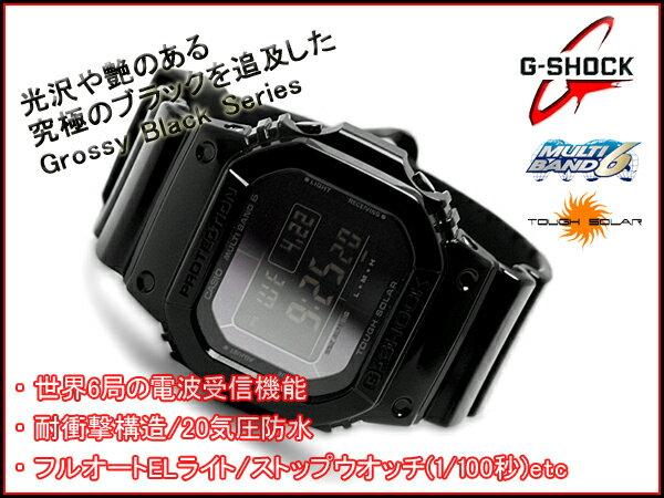 GW-M5610BB-1ER G-SHOCK g-shock Gショック ジーショック カシオ CASIO 腕時計