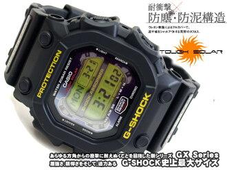 Casio overseas model G shock digital watch matte black gold Crystal urethane belt GX-56-1B