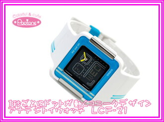 2 model pop tone unisex size Lady's watch black liquid crystal light blue white urethane belt LCF-21-fs3gm for Casio Japanese non-release foreign countries