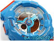 【ポイント2倍!+送料無料!】カシオ ベビーG CASIO BABY-G 限定ペアウォッチモデル レディース アナデジ 腕時計 オレンジ×ライトブルー BA-110NC-2ACR BA-110NC-2A